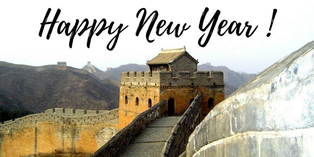 Happy New Year China Magical Explorer