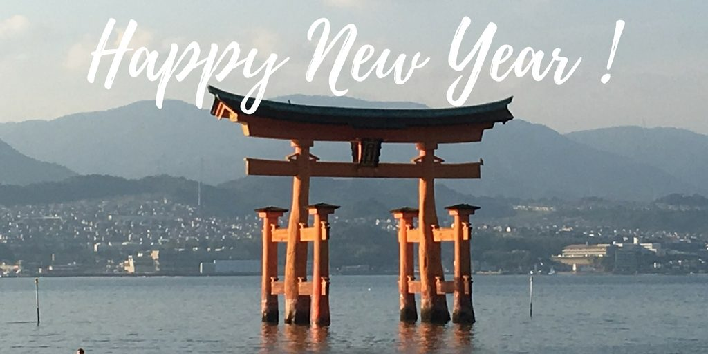 Happy New Year to Japan Magical Explorer